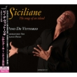 Siciliane -The Songs of an Island : De Vittorio(Vo)Pavan / Laboratorio' 600