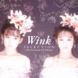 `selection`-Wink 25th Anniversary Self Selection