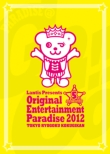 Original Entertainment Paradise 2012 Paradise@gogo!!Live Dvd Tokyo Ryogoku Kokugikan