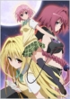To Love-Ru Darkness 8 (Limited Edition with DVD)