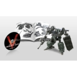 ARMORED CORE VERDICT DAY COLLECTOR'S EDITION