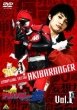 Hikounin Sentai Akibaranger Season 2 1