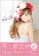Marina Inoue MariIro [Novelty: Photo]