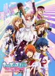 Uta no Prince-sama Maji Love 2000%: 1 (+CD)