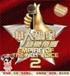 Empire Of The No.1 Voice Vol.2