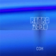 Retoro-2038