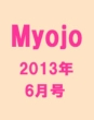 Myojo (~EWE)2013N 6