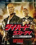 A Good Day To Die Hard Blu-ray & DVD Set [First Press Limited]
