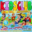 Kids Club / Coco Loco