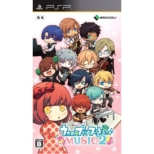 Uta no Prince-sama MUSIC2 Standard Edition [Limited Novelty]