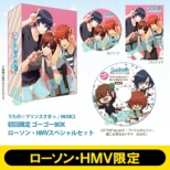 Uta no Prince-sama MUSIC2 First Press Limited GO GO BOX [Lawson HMV Special Set]