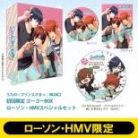 Uta no Prince-sama MUSIC2 First Press Limited GO GO BOX [Lawson HMV Special Set]