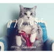 Miusic -The Best Of 1997-2012-