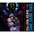 Muv-Luv Alternative Total Eclipse Game Sound Track