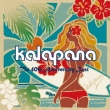 The Premium Best Kalapana The 40th Anniversary Best