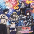 Anime[fairy Tail]opening & Ending Theme Songs Vol.3