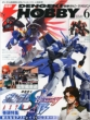 dhobby Magazine (fQLzr[}KW)2013N 6