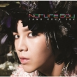 Nature Boy [First Press Limited Edition](CD+DVD)