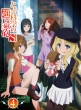 Toaru Kagaku No Railgun S 4 [First Press Limited Edition]