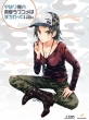 Yahari Ore no Seishun Love Come wa Machigatteiru.4 [First Press Limited Edition]