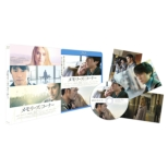 Memories Corner Blu-ray Premium Edition