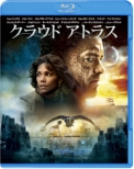 Cloud Atlas Blu-ray & DVD Set [First Press Limited Edition]