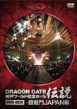Dragon Gate World Kinen Hall Densetsu Dvd-Box -Touryuumon Japan Hen-