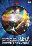 Dragon Gate World Kinen Hall Densetsu Dvd-Box 2005-2009