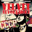 Velvet Revolutions -Psychedelic Rock From The