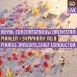 Symphony No.8 : Jansons / Concertgebouw Orchestra, Brewer, Nylund, etc (Hybrid)(+Blu-Ray Disc)