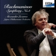 Symphony No.3 : Lazarev / Japan Philharmonic