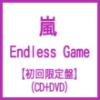 Endless Game (+DVD)[First Press Limited Edition]