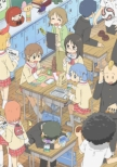 Nichijou Blu-Ray Box Complete Ban
