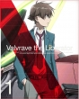Valvrave The Liberator 1