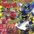Mini Album Juuden Sentai Kyouryuuger 2