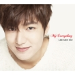 My Everything [Type-A](CD+DVD)