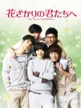 N Dvd-box2