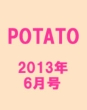 Potato (|eg)2013N 6