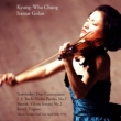 Live in Tokyo 1998 -J.S.Bach, Stravinsky, Bartok, Ravel : Chung Kyung-Wha(Vn)Golan(P)(2CD)