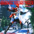 Unofficial Sentai Akibaranger Season Tsuu Original Sound Track