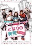 j<CP>dvd-box2
