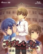 Corpse Party Tortured Souls -Bougyakusareta Tamashii No Jukyou-Blu-Ray Box