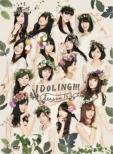Idoling!!! Season 15