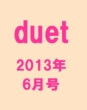 Duet (fGbg)2013N 6