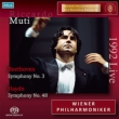 Beethoven Symphony No.3, Haydn Symphony No.48 : Muti / Vienna Philharmonic (1992 Vienna)(Single Layer)