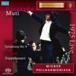 Dvorak Symphony No.9, Brahms Double Concerto, Verdi, Beethoven : Muti / Vienna Philharmonic, Kuchl(Vn)Scheiwein(Vc)(1975 Tokyo)(Single Layer)