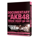 Documentary Of Akb48 Show Must Go On Shoujo Tachi Ha Kizutsuki Nagara.Yume Wo Miru Special Edition