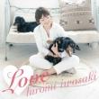 Love �y�������� : ���T�f�B�X�N�t�z