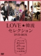 LoveZNV Dvd-box