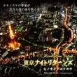 Hichiriki Revolution Vol.2-Tokyo Night Returns